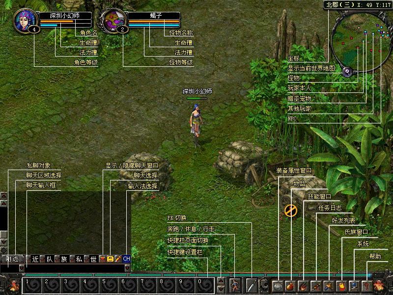 华夏II 17173.com网络游戏