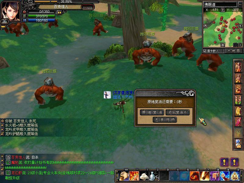 17173.com全球游戏门户第一站 万王之王II 精彩文章