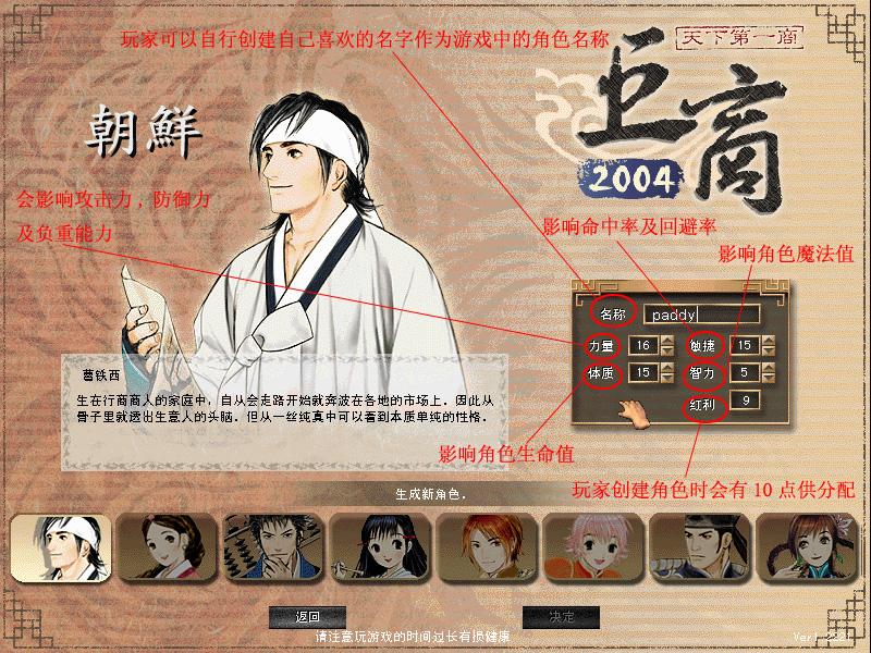 2015-05-29 [巨商] 香港巨商汁笠