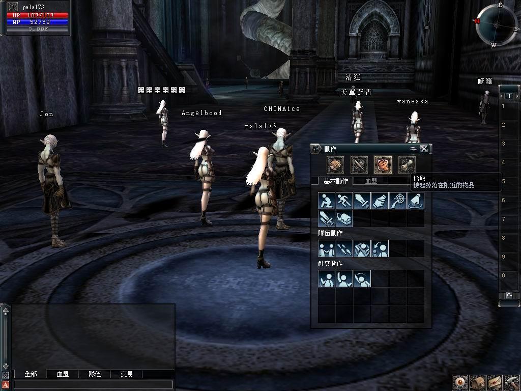 天堂2透视_网络游戏:《天堂2》 - TR图片·如斯 - 发现事物新价值