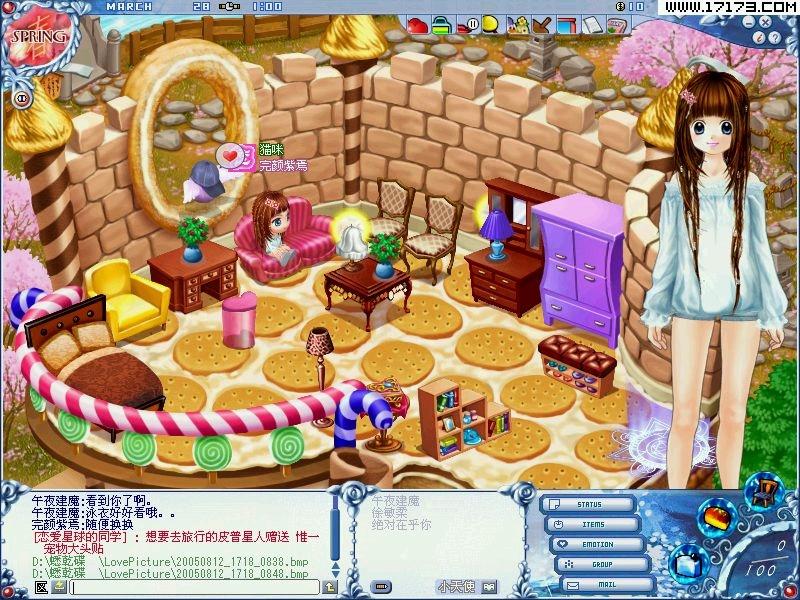 恋爱盒子OL--17173网络游戏专区