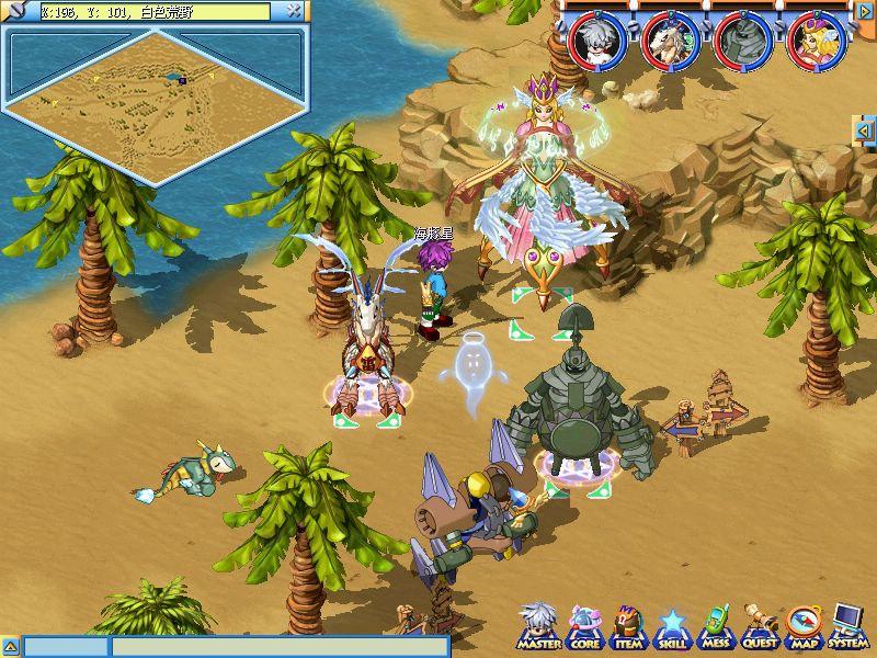 《猎人mm》专区-17173.com网络游戏