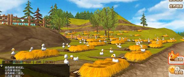17173游戏视频中心-《宠物森林》官方宣传视频