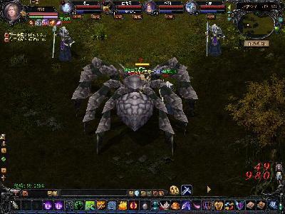 大查看右上角的坐标-17173.com全球游戏门户第一站 魔域 精彩文章 图片