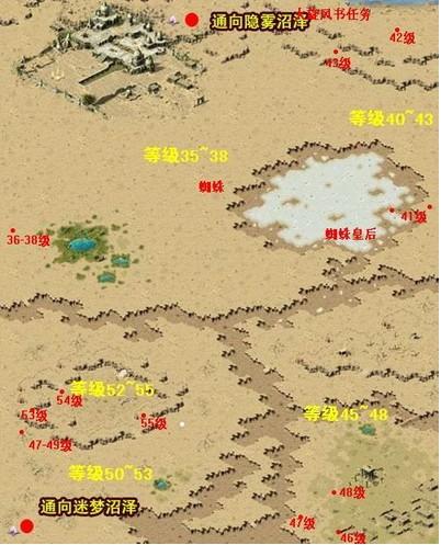 魔域: boss最新各大地图刷新地点更新