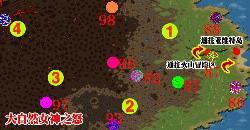 qq魔域boss分布地图_欢迎访问17173魔域专区