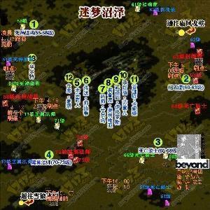 qq魔域boss分布地图_魔域蜘蛛王后boss地图图片