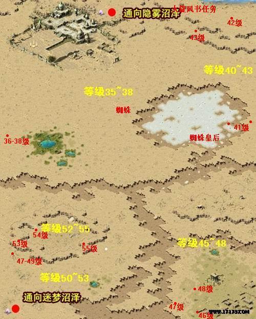 砺风戈壁BOOS地图和刷新时间魔域
