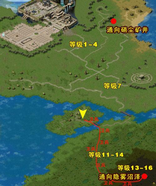 最新雷鸣大陆地图