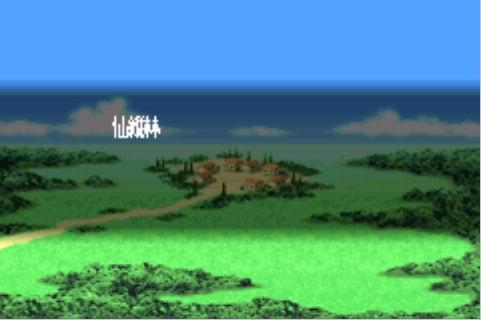 先介绍勇者大陆~大陆和奇迹中的一样的~