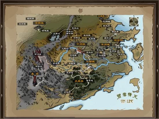 17173 碧雪情天 游戏介绍 世界地图