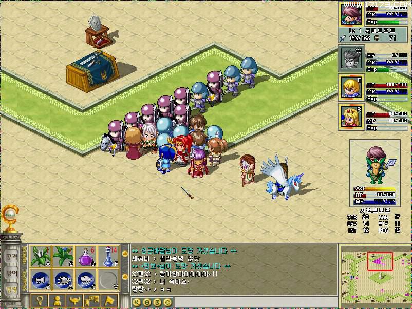 游戏设计图物品