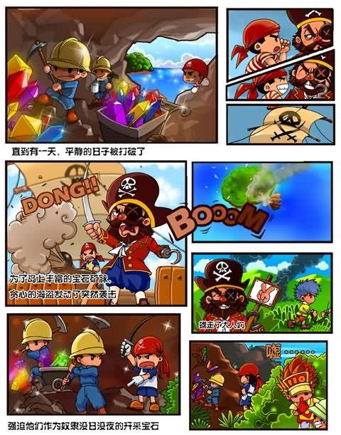 泡泡岛游戏介绍