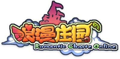 浪漫庄园 mushaoli701 水晶甜甜屋