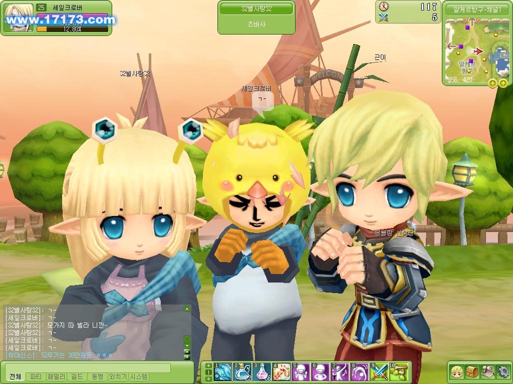 具有在游戏里寻找另一方,去攻克属于两个人的地下城,组合成家庭并开农场一起经营等内容的新颖网络游戏日前出现在韩国,受到玩家们的关注。   韩国EYA Interactive公司旗下的《LUNA Online》是其主人公。   《LUNA Online》是具有小巧而又可爱的角色、鲜亮的幻想背景、人类和精灵联合抵抗黑暗势力而维持和平的世界观的MMORPG。   游戏里玩家设置自己的爱好后,游戏系统可帮玩家分析玩家与其他玩家的般配度来给玩家寻找合适的另一半。   若和玩家般配的其他玩家的角色在玩家角色周围时,玩家