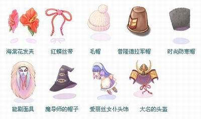 丝带帽子的钩法步骤