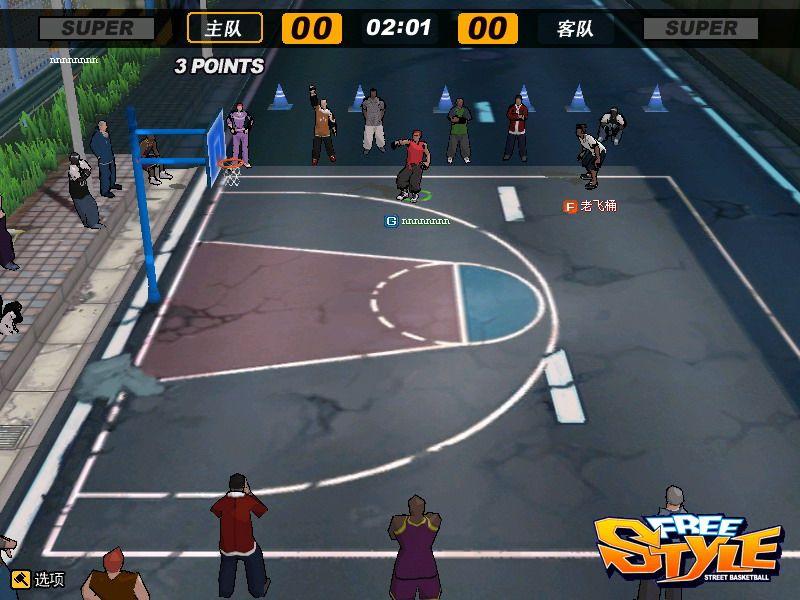 街头篮球俱乐部开放 积分经验永久翻倍
