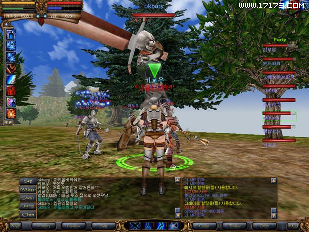3d《骑士online》中国大陆即将登场
