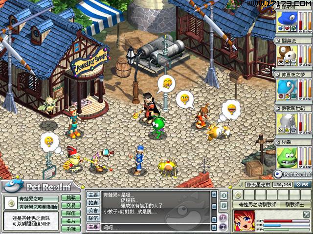 新网游 宠物王Online 游戏前瞻