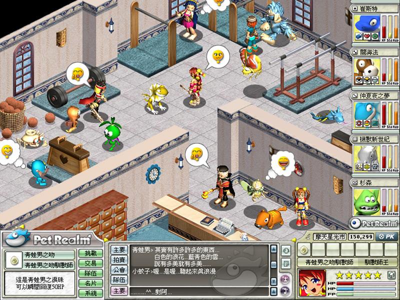 宠物王 获最受欢迎游戏排行第二