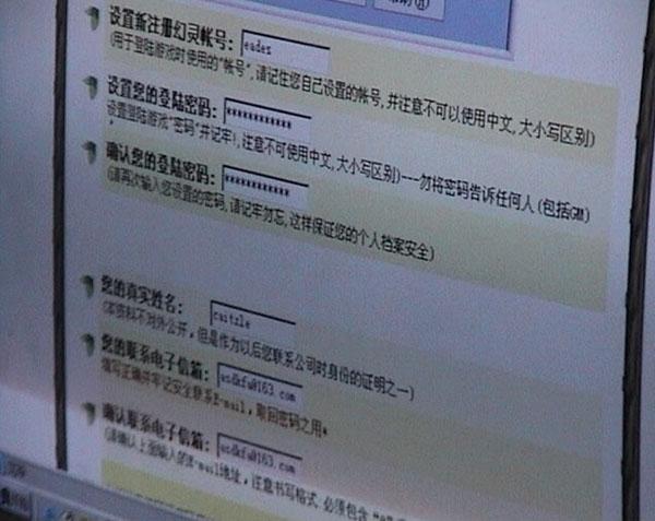 广东/幻灵广东:PCHOME网吧活动后继报道