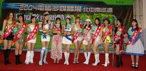 """组图:""""人气产品拍摄布光技巧SHOW GIRL""""冠军MM决胜"""