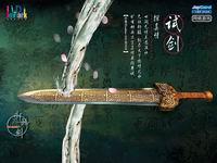 刀剑神域序列之争字幕