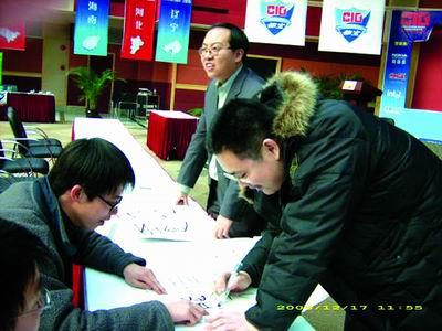 本次在上海举行的《电脑商情报・游戏天地》十年刊庆玩家...
