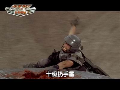 星河舰队版 世界第一大战队玩 战火