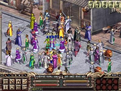 网络游戏《网金》,中国的