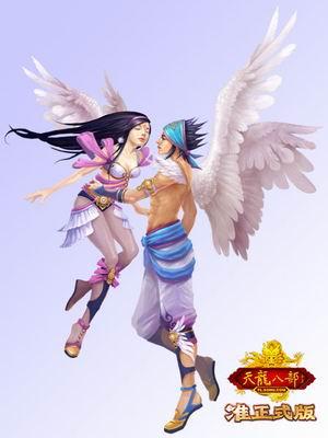 《天龙》超极品天使降临 雪羽传说开启-网络游戏新闻-17173.com全球游戏门户第一站