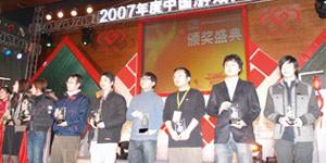 """17173再次蝉联""""中国十佳游戏媒体""""第一名"""