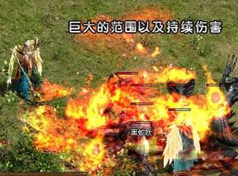 传奇世界武器升级配方图片