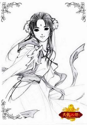 《天龙八部》玩家原创手绘漫画精选集