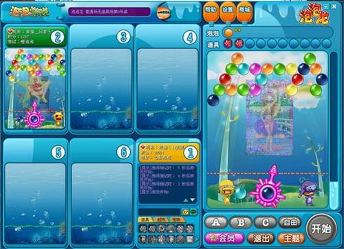 popo泡泡龙有2�D�D6人共同游戏.将3个颜色相同的泡泡打到...