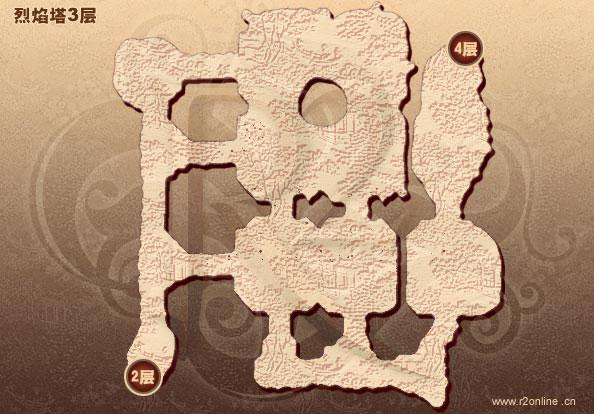 烈焰塔三层地图