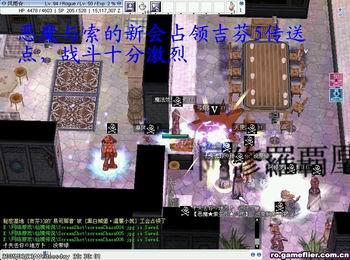 电路板 游戏截图 350_260