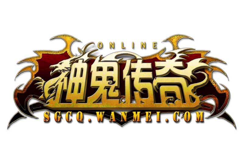 传奇logo素材