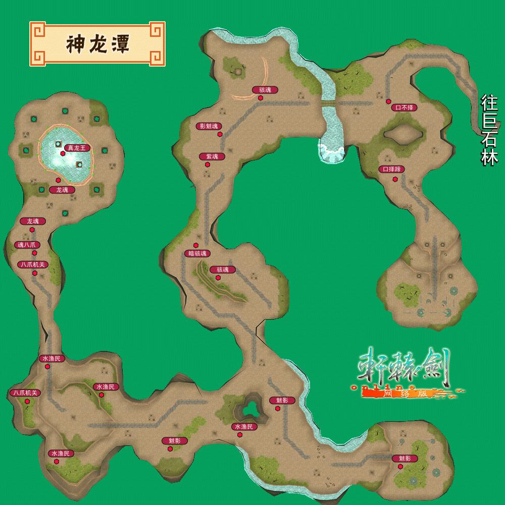 17173网络游戏 轩辕剑online
