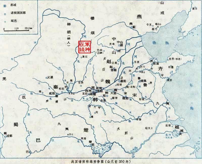 春秋战国地图脸 第2张