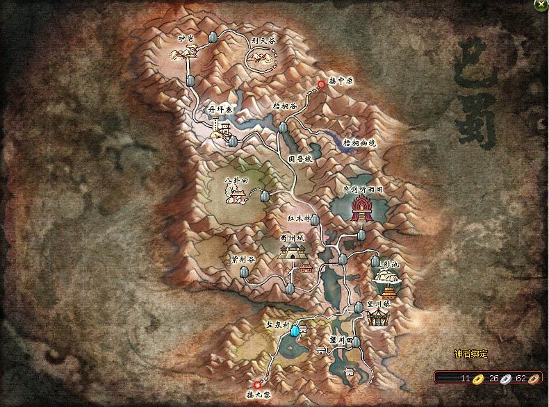 唐朝地图高清版