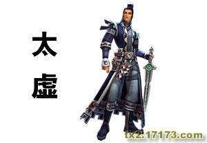 乌有之乡论坛大全_天下贰--17173.com网络游戏