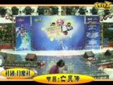 17173游戏动漫嘉年华武汉专辑