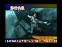 玩家原创视频《电动方舟》系列节目