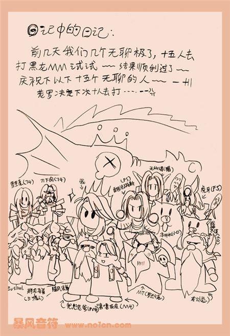 日记关于国庆节_关于雪的日记