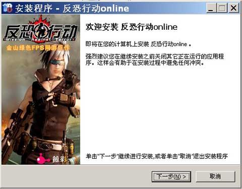 游戏类型 3d fps枪战网游