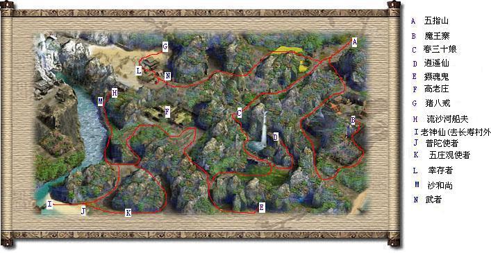 大唐边境地图