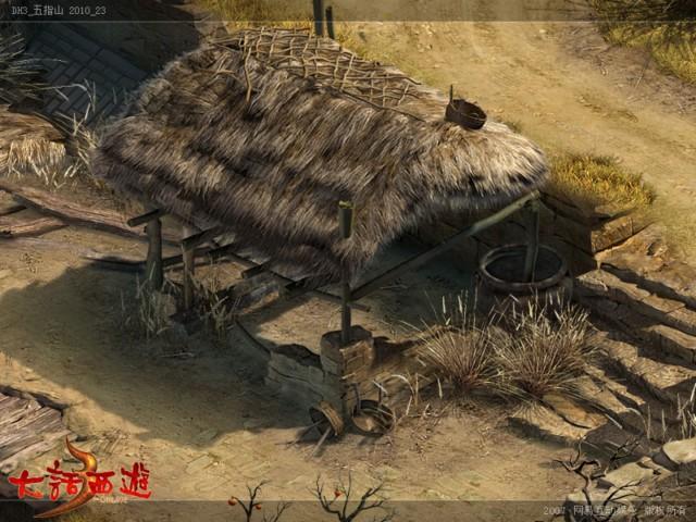 大话西游3 游戏场景截图