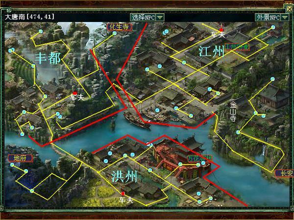 推荐:长安 大唐南 地图路线